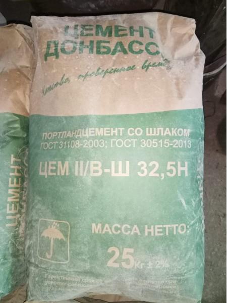 Цемент Донбасса ЦЕМ II (В-Ш) 32.5 Н